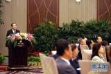 2008年12月 俞正声宴请吴伯雄、连战等嘉宾
