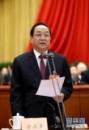 2013年3月 俞正声主持全国政协开幕会