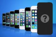 苹果为何要同时卖4款iPhone?