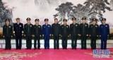 习近平与出席中央军委扩大会议的新一届军委领导合影