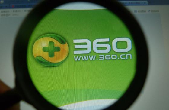360市值到底值多少:目前仍值得继续持有_创事