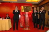 2009年1月18日 俞正声为中航商用飞机揭牌