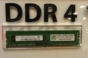 DDR4能否引领新一轮存储变革?