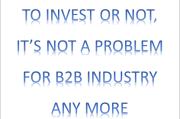 2015年B2B投资怎么玩?