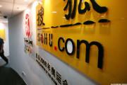 搜狐焦点怎么讲上市故事?