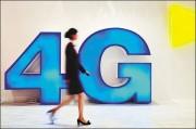 4G运营商如何为用户做好服务