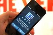 Uber化的未来商业长啥样?