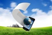 互联网手机:两次走出非理性繁荣