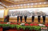 台媒称中共新领导将展开一次针对腐败问题运动