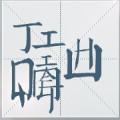 JiqiangHU